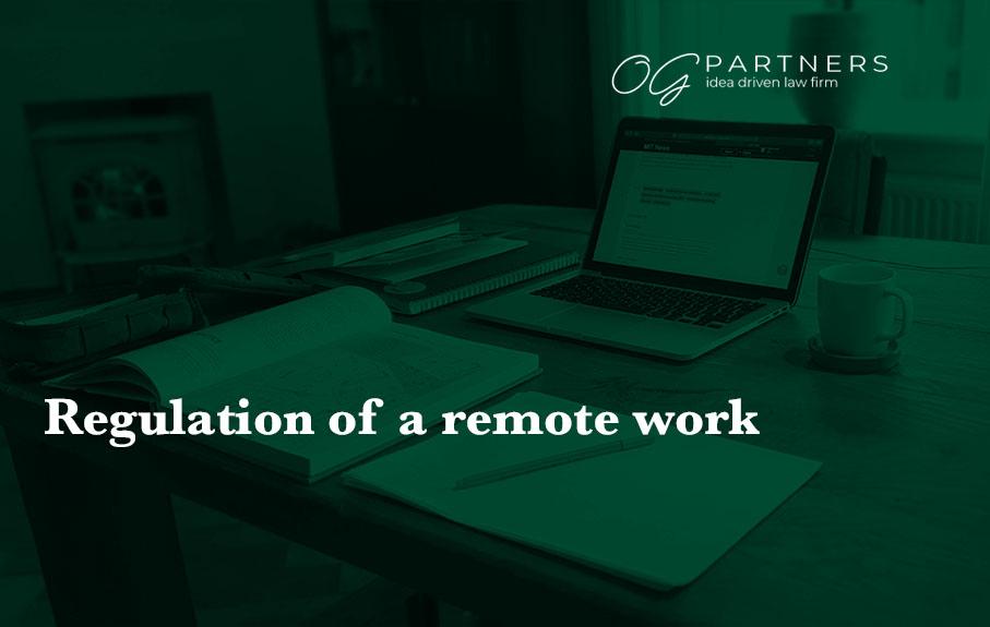 Regulation for a remote work