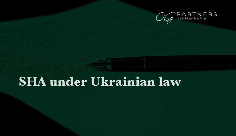 Corporate agreement under Ukrainian law