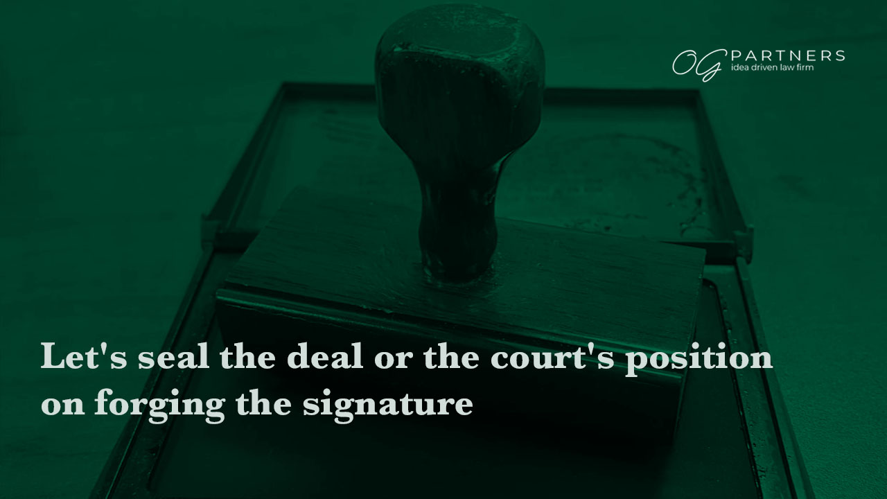 Let's seal the deal or the court's position on forging the signature